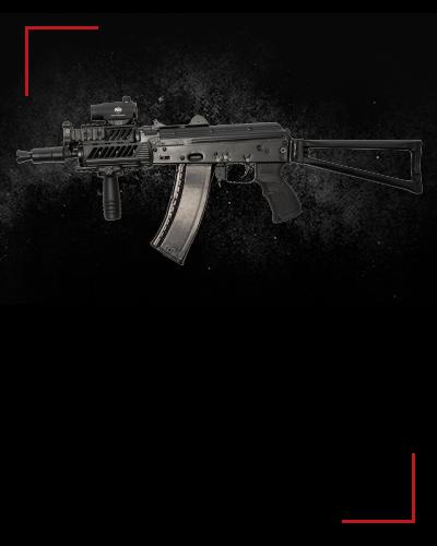 AKS 74-U<br /> 4 zł / strzał